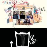 Fabrique de Krar avec Jacky Legros, KrarPhone avec CGeomap, Fred Adam & Jako bigot (Spain)