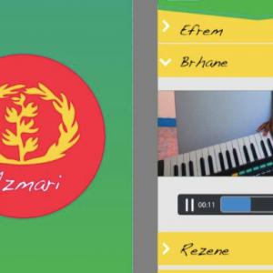 interface azmari.png